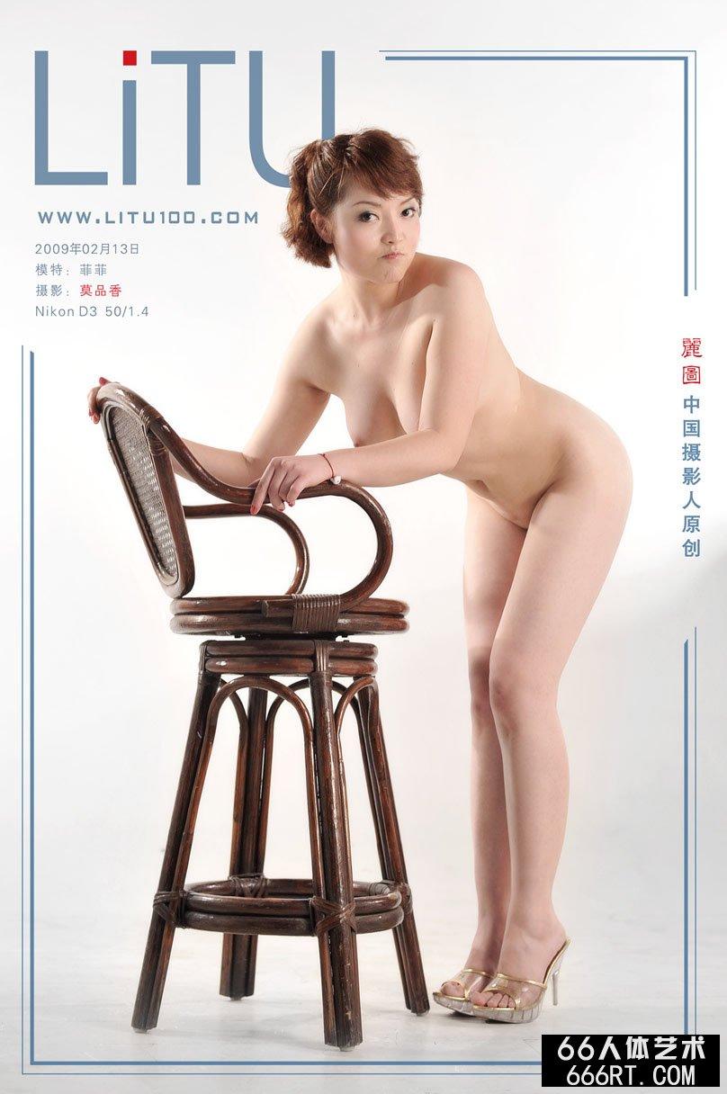 丰腴超模菲菲09年2月13日情趣室拍