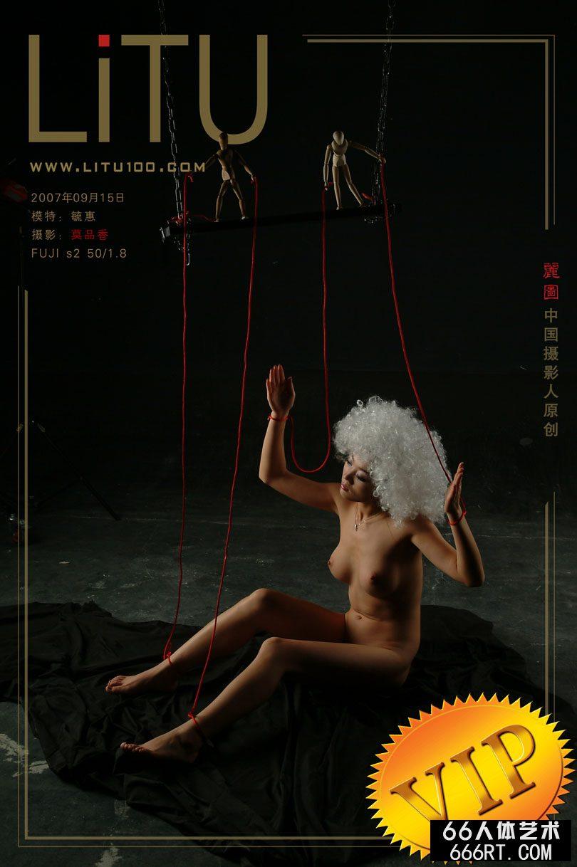 美模毓蕙07年9月15日淡妆棚拍
