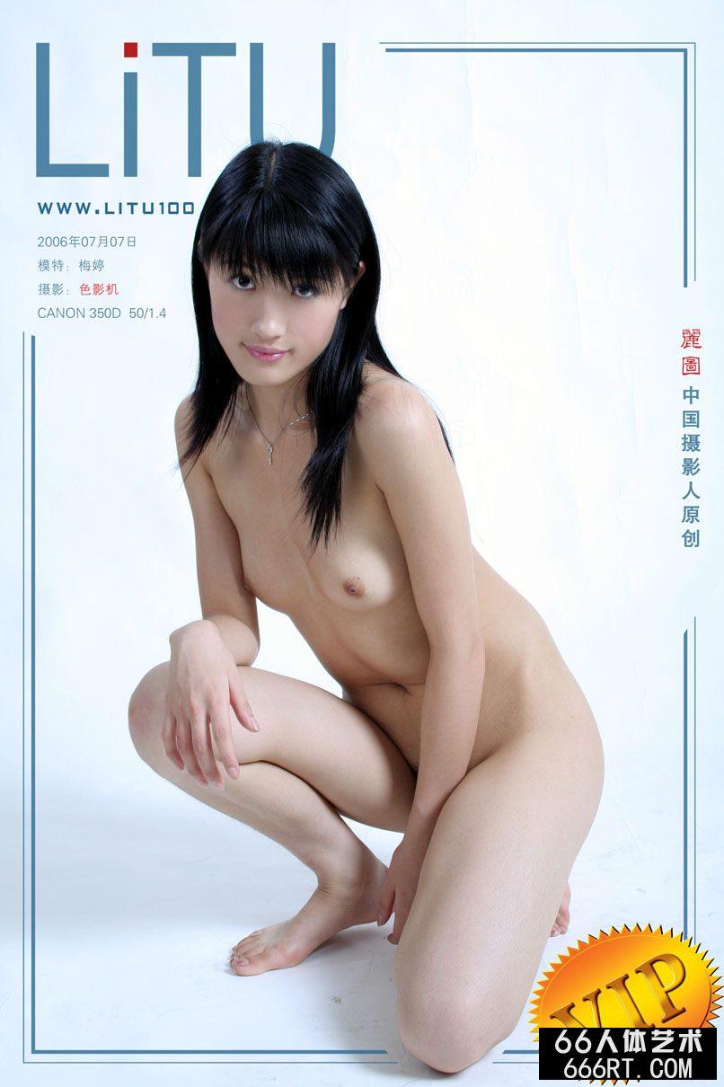裸模梅婷06年7月7日棚拍情趣泳装