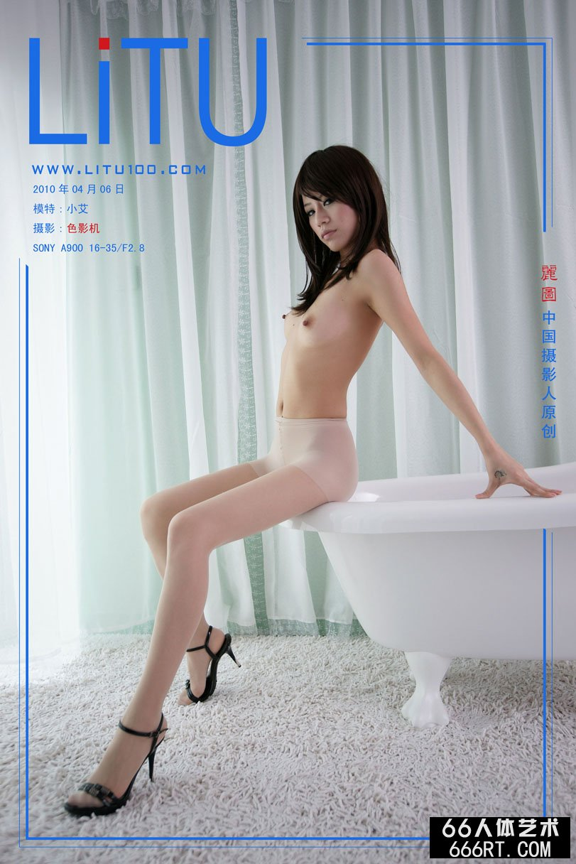 名模小艾10年4月6日室拍妖娆肉丝人体