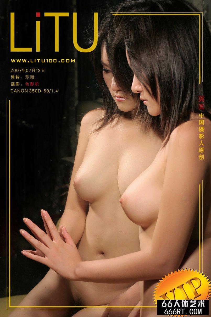 精品超模莎丽07年7月12日室拍完美胸房_国模最大胆私拍露P