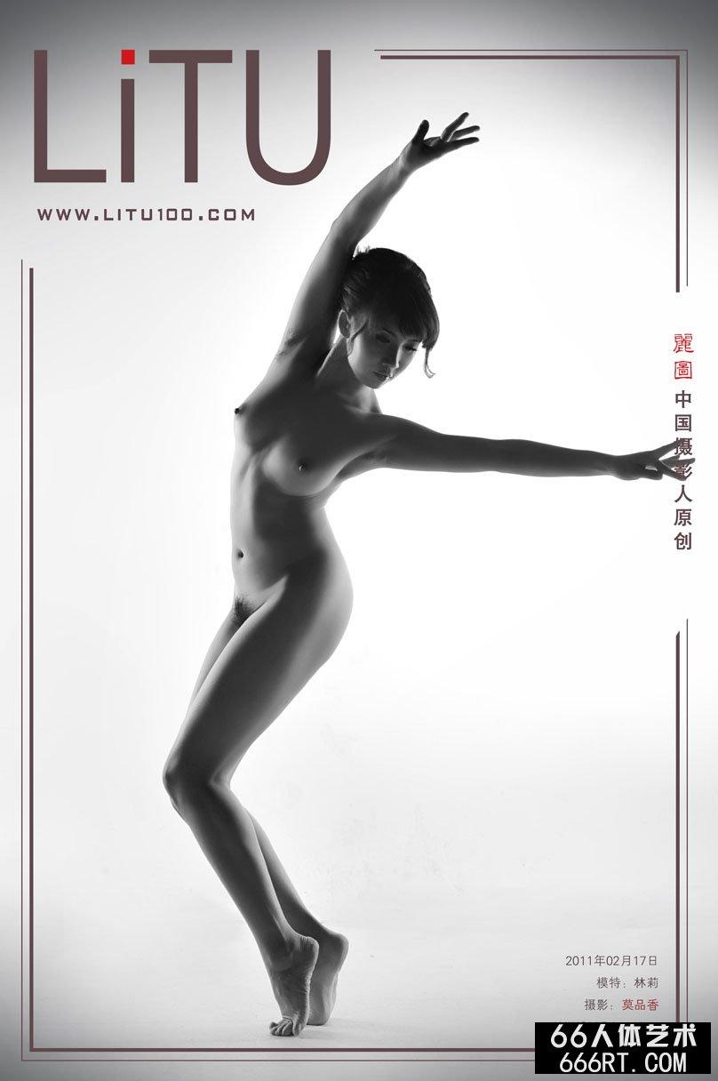 裸模林莉11年2月17日室拍黑白人体