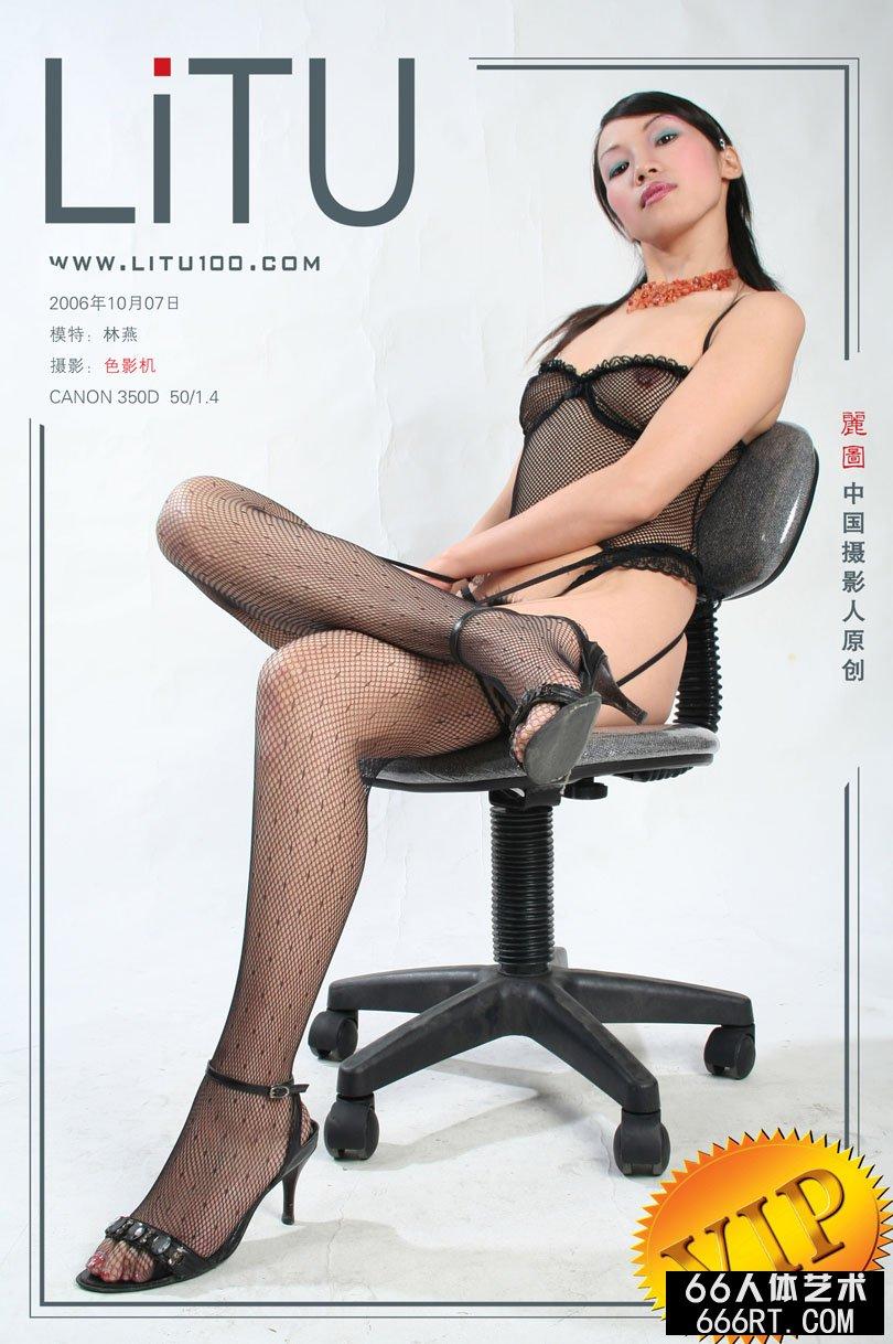 名模林燕06年10月7日棚拍黑丝人体
