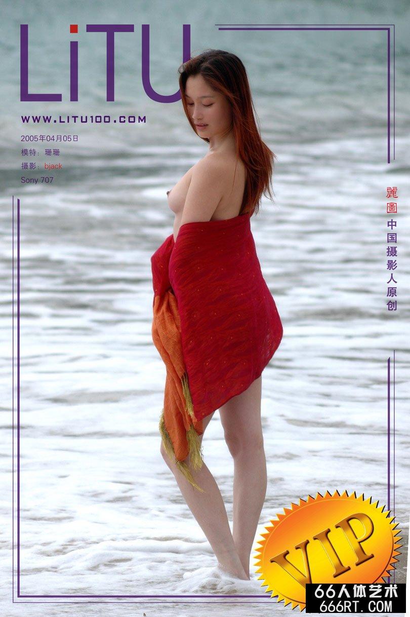 裸模珊珊05年4月5日海滩外拍人体