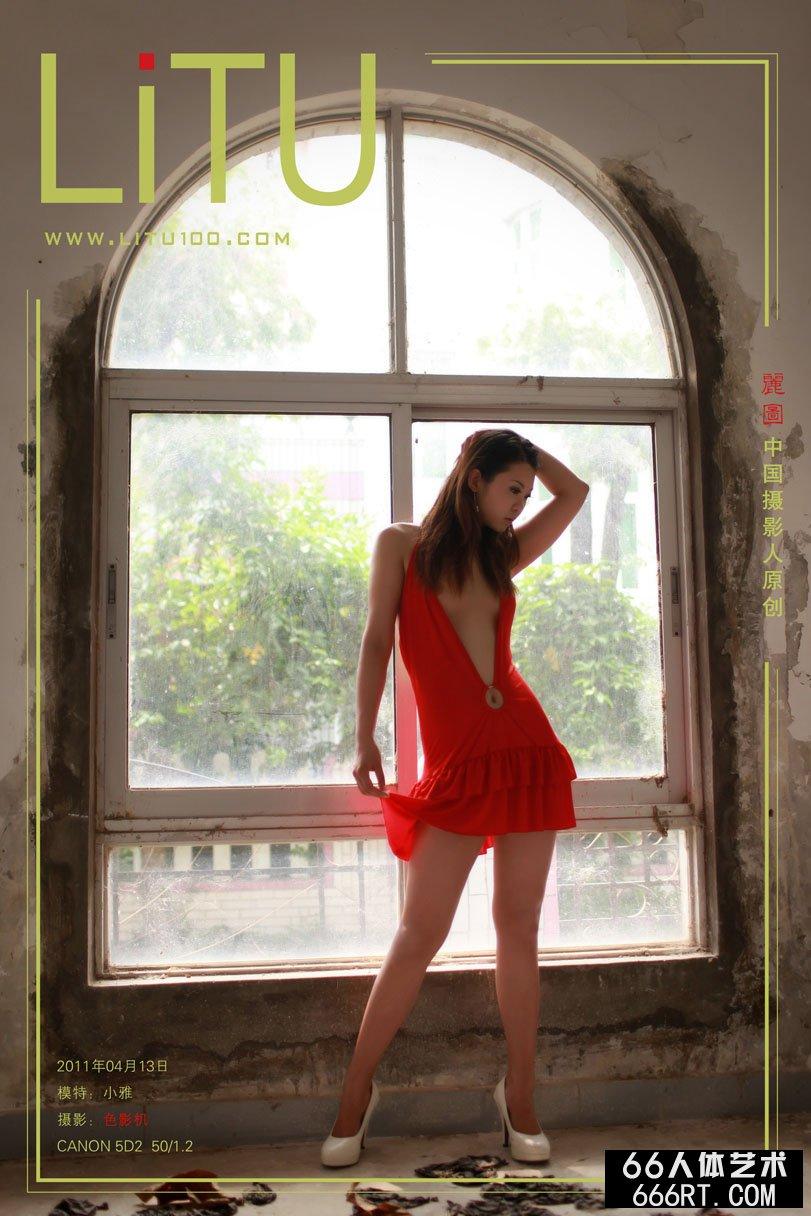美模小雅11年4月13日废物工厂外拍