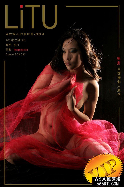 裸模陈凡05年6月12日棚拍暗光人体特效