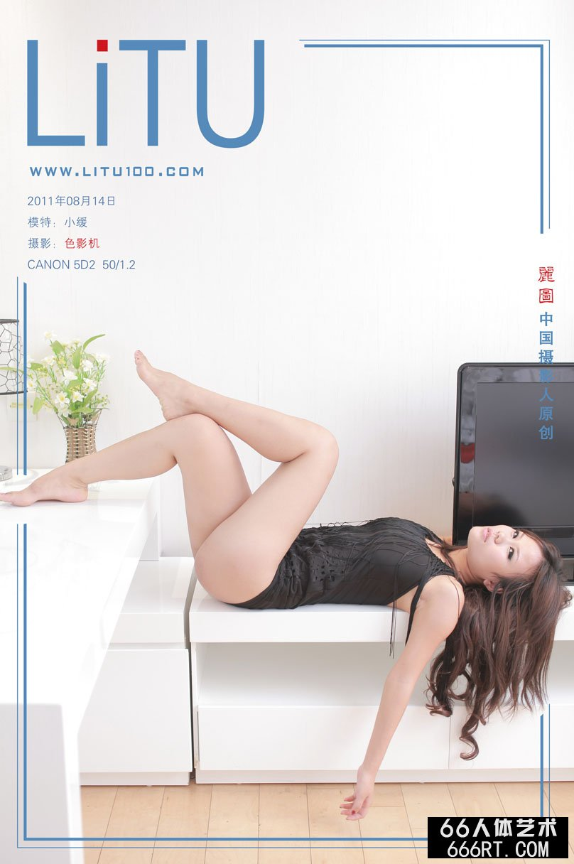 精品妹子裸模小缓11年8月14日室拍