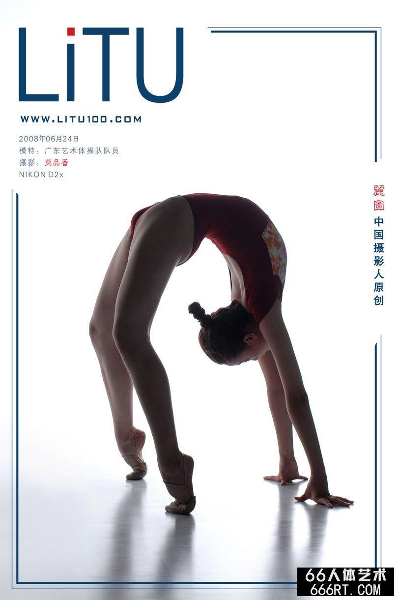 广东艺术体操队队员08年6月24日棚拍_GoGo人体赵小艺小学生